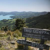 Reaching the highest point on the track and amazing views, Trigg GG | Janet Oldham
